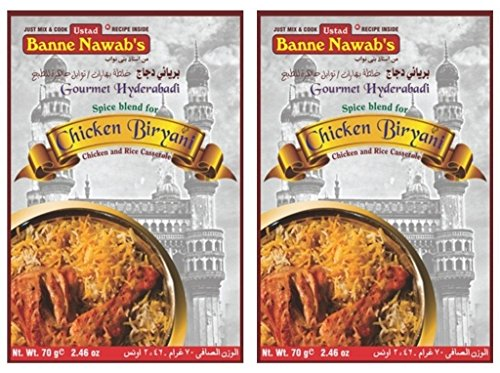 Ustad-Banne-Nawabs-Chicken-Biryani-Combo-Offer-2-Pack-70Gx2140G