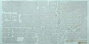 Elephant Tank Destroyer Heavy Coating Sheet Set 12644 1/35 Detail up Parts Series No.44 Germany [ Japan Import ] (japan import)
