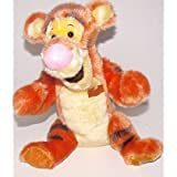 "Disney Character Tigger 15"" Plush Toy With ""HEIRLOOM"" Tag and Movable Parts"