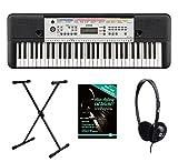 Yamaha YPT-260 Keyboard Set (61 Tasten, 400 hochwertige Klangfarben, 130 automatische Begleit-Styles, 112 Songs, Batteriebetrieb möglich (6xAA), inkl. Keyboardständer, Kopfhörer & Schule) Schwarz