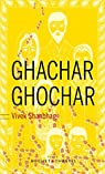 Ghachar Ghochar par Vivek Shanbhag