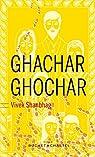 Ghachar Ghochar par Shanbhag