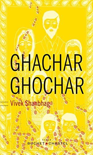 "<a href=""/node/172813"">Ghachar ghochar</a>"