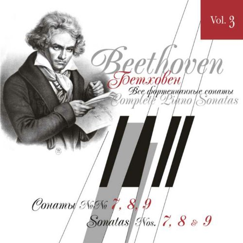 "Sonata No.8 in C Minor ""Pathetic"", Op.13: II. Adagio cantabile"