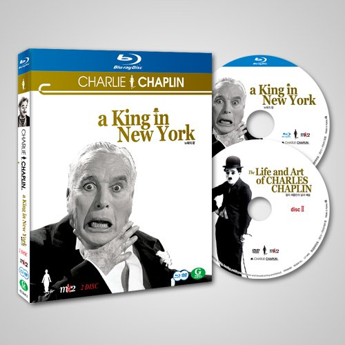 Ein König in New York (1957)