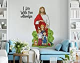 #4: Rawpockets Decals ' Lord Jesus With Kids And Quote ' Medium Size Wall Sticker ( Wall Coverage Area - Height 85 Cms X Width 75 Cms )(Pack Of 1)