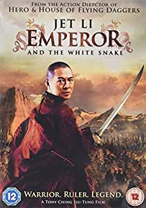 Emperor And The White Snake (Rental) [DVD]