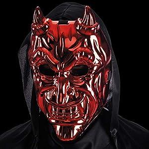 Carnival Toys Máscara Diablo de plástico rígido