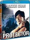El Protector [Blu-ray]