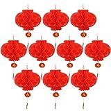 10 Pezzi Decorazioni Lanterne Rosse per il Nuovo Anno Cinese, Festa di Primavera, Matrimonio, Decorazione del Ristorante