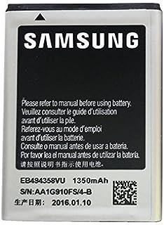Batterie dorigine Samsung Galaxy EBVU dp BRXK