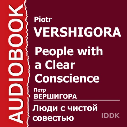 people-with-a-clear-conscience-russian-edition