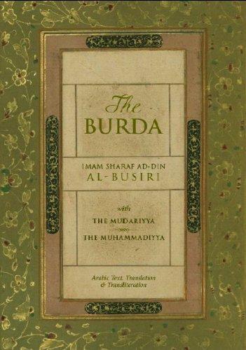 The Burda with The Mudariyya and The Muhammadiya (Translation, Transliteration and the Arabic Text) - al-Busiri