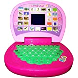 Generic Kids Learning Laptop (Pink And Green)