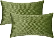 """Artcest Set of 2 Decorative Quilted Velvet Lumbar Throw Pillow Cases for Sofa Couch and Bed, 12""""x20"""""""
