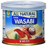 Kinjirushi Wasabipulver, Japan. Meerrettich, grün, 2er Pack...