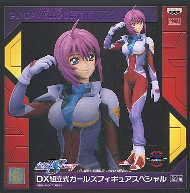Mobile Suit Gundam SEED DESTINY DX prefabricated Girl figure Special Lunamaria Hawke face right separately