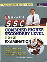 SSC Combined Higher Secondary Level (10+2) Exam