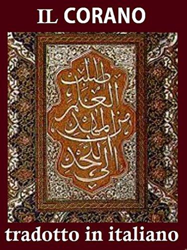CORANO: Il testo sacro dell'Islam