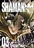Shaman King. Perfect edition: 3