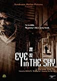 Eye In The Sky [Italia] [DVD]