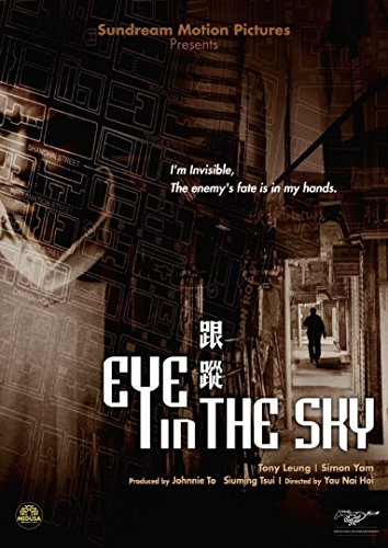 eye-in-the-sky-dvd
