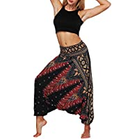 Fankle Women's Harem Pants Vintage Bohemian Print Casual Loose Breathable Premium Yoga Trousers Baggy Aladdin Elasticated Fitness Hippy Tapered Pants Loungewear(Black,Free Size)