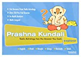 Prashna Kundali - Vedic Astrology explorer- CD-ROM