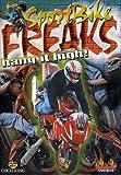 Sportbike Freaks [DVD] [Import]
