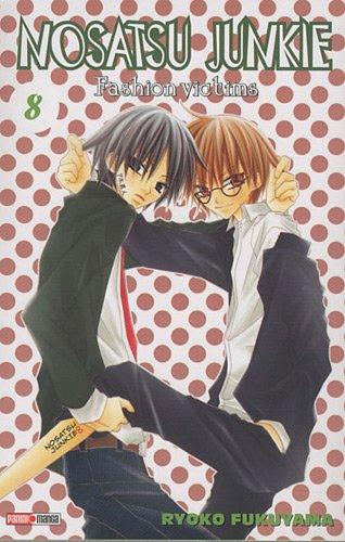 Nosatsu Junkie Vol.8 par FUKUYAMA Ryôko / FUKUYAMA Ryoko