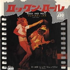 Led Zeppelin - IV [2008 Box Set Reissue]