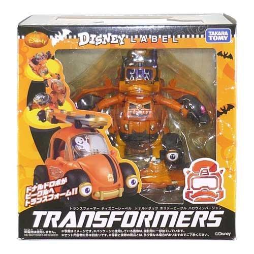 Seven-Eleven Net begrenzt Transformers Disney Label-Donald Duck Ferien Fahrzeug Halloween-Version (Halloween Donald Duck)