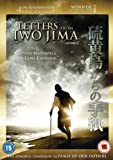 Letters From Iwo Jima [UK Import]
