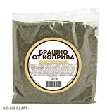 Natural Nettle Powder | 50g Dried Ground Stinging Nettle Flour Vitamin A, B, C, D, E, K Source Organic Nettle Leaves High Quality 100% Natural by Zoya