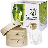جهاز بخار يوهو المصنوع من الخيزران، صديق للبيئة 100%، 3 قطع 25.4 سم - بخاري خيزراني للمطبخ الآسيوي، مثالي للبخ