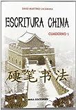 Escritura china, cuaderno 1