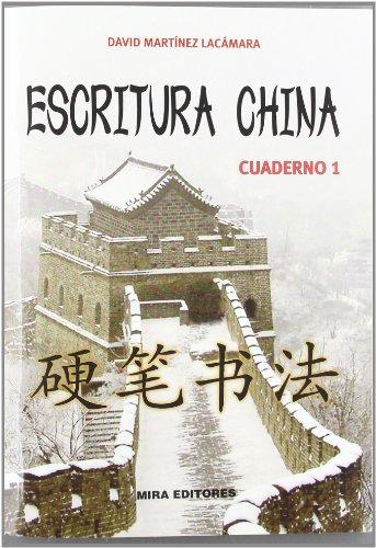 Escritura china, cuaderno 1 por David Martínez Lacámara