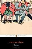 Botchan (Penguin Classics) by Soseki, Natsume (2012) Paperback