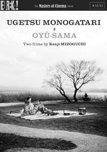 Ugetsu Monogatari / Oyu-Sama [Masters Of Cinema] [1951] [DVD]