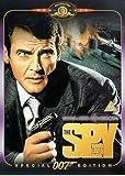 The Spy Who Loved Me [Reino Unido] [DVD]