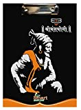 #2: Srushti Manufacturing Product Pvt. Ltd. Exam Pad Designs of Kings in Multicolored Pack of 4 Pices
