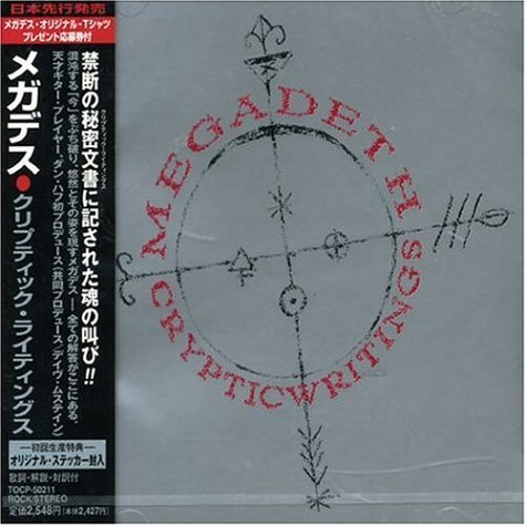 Cryptic Writings by Megadeth (1999-02-16)