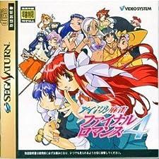 Idol Mahjong Final Romance 4 [Japan Import]