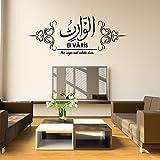Islamische Wandtattoos - Meccastyle - El-Vâris - A99A97
