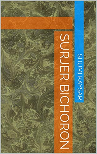 Surjer bichoron (Galician Edition) por Shumi kaysar