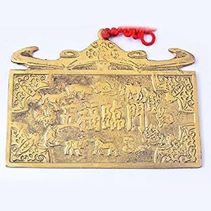 Porte-Bonheur Chinois Fengshui Pendentif 'Wu Fu Lin Men' + Mxsabrina Bracelet de ficelle rouge gratuit