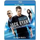 エージェント:ライアン ブルーレイ+DVDセット