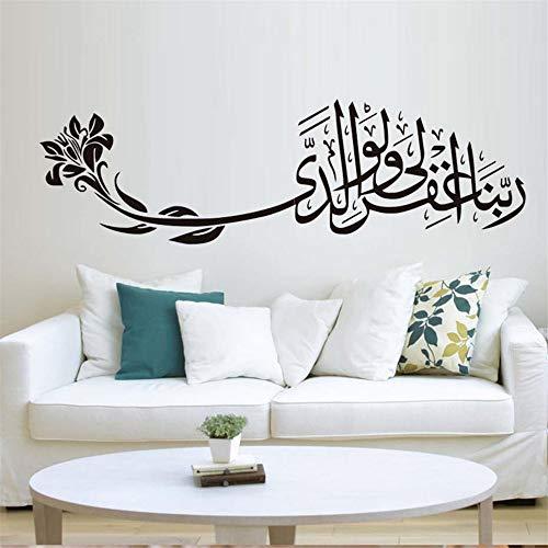 wlwhaoo Islamische Moslemische Blume Kalligraphie Wandaufkleber Indien Wohnzimmer Dekoration Arabische Kunst Wand Vinyl Aufkleber Wohnkultur 42 cm X 139 cm