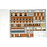 B - Basic sheet hematopoietic Twilight Express sleeper train representation in private room 10 031 N Gage by NTT hut