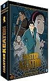 Master Keaton - Intégrale - Edition Collector (8 DVD + Livret)